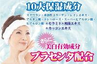 レステモゲルクリーム送料無料送料込お試し化粧水・乳液・保湿液・美容液・化粧下地・マッサージクリームがこれ1つ♪オールインワン化粧品化粧品モイスチャーモイスチュア保湿