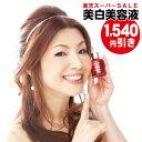 4820円→3280円 送料無料 美白美容液 美白 美容液 シルク姉さ...
