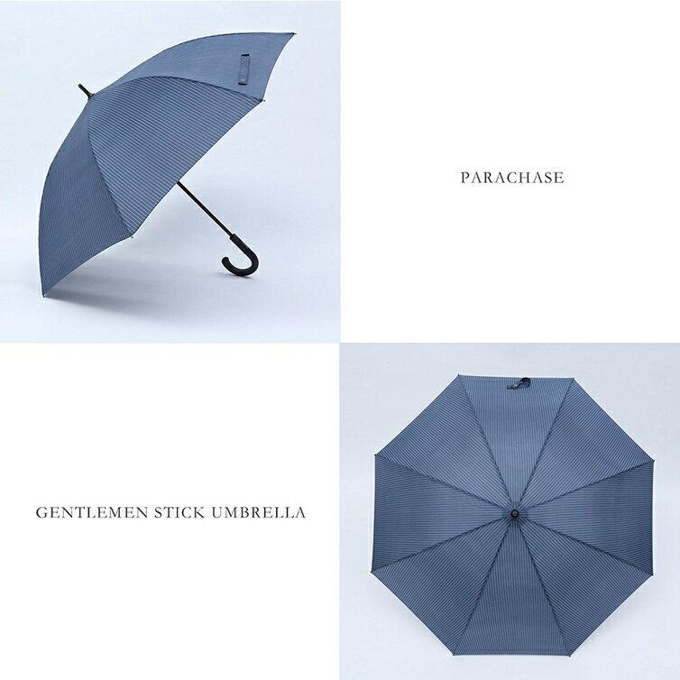 PARACHASE『メンズ長傘』