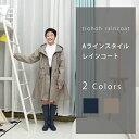 【送料無料 3色】tiohoh レインコート レディース お...