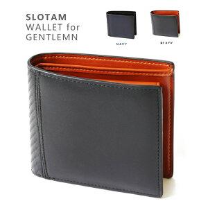 【数量限定半額】SLOTAM 財布 メンズ 二つ折り 本革 オリジナルボックス付属 プレゼント 小銭入れ ウォレット