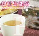 白桃の甘い香りが広がるフレーバーウーロン茶♪白桃烏龍茶(一級品)(茶葉50g)約50杯分05P26apr...