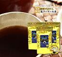 プーアル茶(プアール茶 プーアール茶) 宮廷黒プーアール茶プレミアム 3袋セットおまけ10P付 計100P (1人用ティーバッグ1.5g×30P) ダイエット お茶 ダ