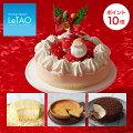 【ショートケーキ】クリスマスにおすすめのお取り寄せショップを教えてください!