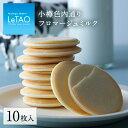 お中元 クッキー ギフト チョコ ルタオ LeTAO 【小樽