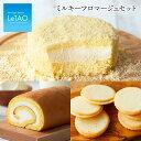 ドチェロ 濃厚レアチーズ もっちり食感【ネスレ公式通販】【業務用食品】
