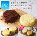 ハロウィン ケーキ チーズケーキ スイーツ ルタオ 【 ドゥ