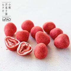 苺を丸ごとフリーズドライ。楽しい食感、甘酸っぱい苺パウダー、チョコレートのハーモニー。 ギ...