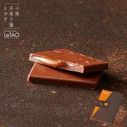 ショコラ カラメル チョコレート キャラメル スイーツ プレゼント