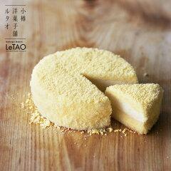レアチーズケーキ&ベイクドチーズケーキの2層仕立てチーズケーキの常識を変える、とろ?りなめ...