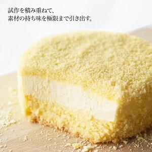 ルタオドゥーブルフロマージュCheesecake-FromageDouble/LeTAOスイーツケーキチーズケーキ2016ホワイトデーお返しホワイトデイお取り寄せギフトプレゼントスイーツ洋菓子北海道