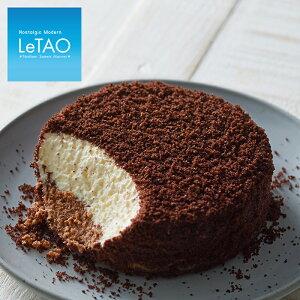 ルタオ ショコラドゥーブル チョコレートケーキ チョコ チョコラーテ チーズケーキ Cheesecake LeTAO 2016 ホワイトデー お返し ホワイトデイ お取り寄せ ギフト プレゼント スイーツ 洋菓子 北海道