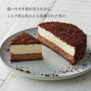 ルタオショコラドゥーブルチョコレートケーキチョコチョコラーテチーズケーキCheesecakeLeTAO2016ホワイトデーお返しホワイトデイお取り寄せギフトプレゼントスイーツ洋菓子北海道
