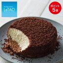 【1/31 9:59までポイント5倍】 チョコレートケーキ ルタオ 【ショコラドゥーブル 4号 12 ...