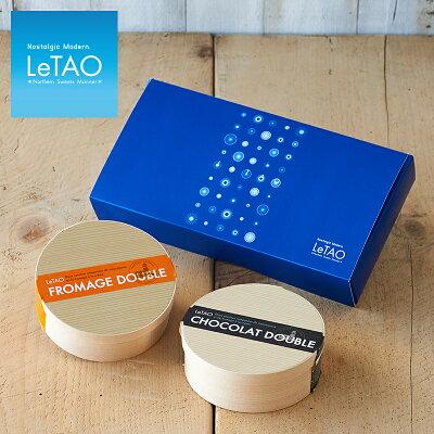 お取り寄せ(楽天) 北海道 ルタオ★ LeTAO ドゥーブルセット ギフトボックス入 各4号 12cm チーズケーキ 価格4,562円 (税込)