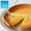 タルト チーズケーキ ルタオ 【ヴェネチア ランデヴー 5号 15cm (3〜5名様)】 チーズ ケーキ ハロウィン ギフト 贈り物 ベイクドチーズ ブリュレ タルト チーズタルト スイーツ 北海道 お取り寄せ LeTAO