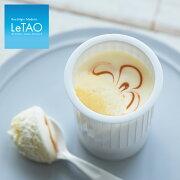 ルタオクレーム ランヴェルセ ホワイト チョコレート プレゼント クリーム ブリュレ スイーツ