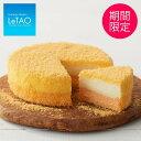 新潟 お土産 安田牛乳チーズケーキ 阿賀の郷産 安田牛乳 ベイクドチーズ 夢えちご