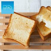 ルタオ(LeTAO)北海道生クリーム食パン