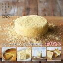 【95,000セット販売】ドゥーブルフロマージュ+選べる1品が送料込み チーズケーキ クリスマスケ...