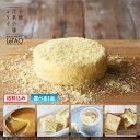 ルタオ 敬老の日ギフト 奇跡の口どけセット ケーキ チーズケーキ レアチーズケーキ ベイクドチーズケ