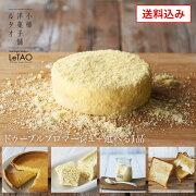 ホワイト レアチーズケーキ ベイクドチーズケーキ スイーツ プレゼント