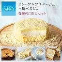 チーズケーキ ルタオ