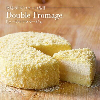 ルタオ(LeTAO)チーズケーキ 楽天通販で送料無料で安く買う方法