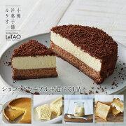 ショコラ スペシャル ホワイト チョコレート スイーツ プレゼント