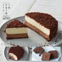 ルタオ 奇跡の口どけセット ショコラスペシャル 母の日 チョコレートケーキ チーズケーキ ケーキ スイーツ お菓子 お取り寄せ ギフト プレゼント 2017 北海道