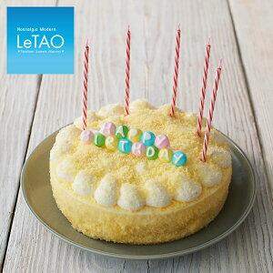 誕生日ケーキ ルタオ 【バースデードゥーブル】 5号 プレゼント バースデーケーキ 誕生日 ドゥーブルフロマージュ チーズ ケーキ スイーツ 食べ物 2020 ランキング お取り寄せ 誕生日 北海道 おすすめ 人気 おくりもの 冷凍