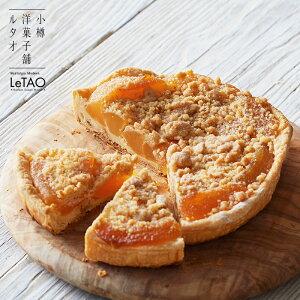 フレンチ アップルパイ バレンタイン プレゼント トースト スイーツ クッキー