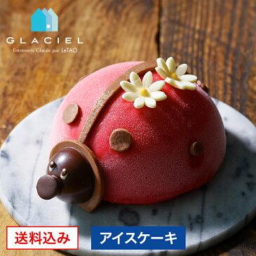 GLACIEL コクシネル 直径12cm アントルメグラッセ アイスケーキ アイスクリーム ギフト いちご バニラ 送料無料 クリスマス クリスマスケーキ お歳暮 ギフト プレゼント 2018 お取り寄せ 誕生日 バースデーケーキ アイス m3GE