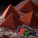 とろーり口どけで小樽を代表するチョコレート、ロイヤルモンターニュを各色各サイズ揃え送料無...