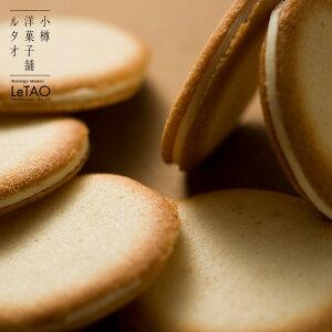ルタオ 小樽色内通り [ホワイト](9枚入)クッキー チョコ チョコレート ラングドシャ Le…
