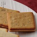 フランス語で「かわいい四角」という意味のラングドシャークッキーです。 ギフト プレゼント Mo...