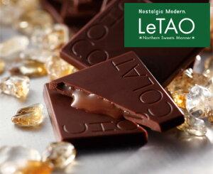 チョコレートの美味しさを楽しむために、薄く仕上げたチョコレートです ギフト プレゼント Vale...