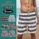 楽天水着 サーフパンツ メンズ 海パン 海水パンツ サーフショーツ 大きいサイズ ショートパンツ ハーフパンツ 短パン post