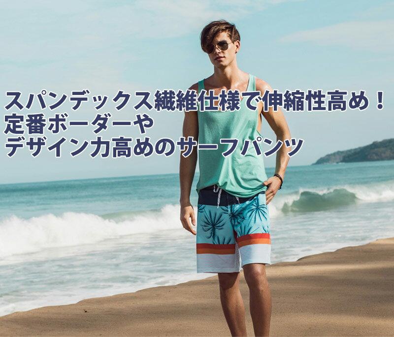 サーフパンツメンズ海パン海水パンツサーフショーツ大きいサイズ水着ショートパンツハーフパンツ短パンpost