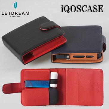 アイコス ケース iQOSケース 新型 iQOS 2.4 Plus 本革 電子タバコ カバー 収納ケース おしゃれ メンズ レディース 女性 カートリッジケース プレゼント ブランド