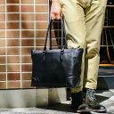LETDREAM トートバッグ ビジネスバッグ メンズ 本革 レディース ビジネス トートバック ビジネストート ファスナー付き 鞄 人気 A4 旅行 通勤 通学 2