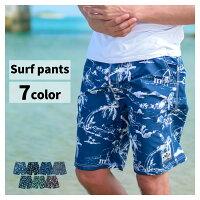 サーフパンツ メンズ ラッシュガード 海パン 海水パンツ サーフショーツ 水着 男性用 海水浴 大きいサイズ 旅行 ビーチショーツ スイムショーツ ショートパンツ ハーフパンツ 短パン パンツ post