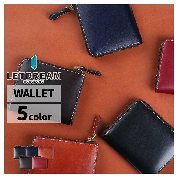 イタリアン革 LETDREAMミニ財布財布本革極小財布コインケース小銭入れ革小物メンズレディースL字ファスナー薄い財布小さい財