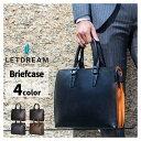 【全商品クーポン配布中】アタッシュケース A3 ビジネスバッグ メンズ GUSTO ガスト アタッシュ 合成皮革 横型 メンズバッグ バッグ ブランド プレゼント 鞄 かばん カバン bag business bag men's