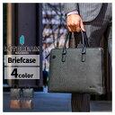 ビジネスバッグ メンズ A4 ブリーフケース Aaron Irvin アーロン・アーヴィン レザービジネス 本革 牛革 2WAY かぶせ蓋 ショルダーバッグ ショルダー付 メンズバッグ 斜めがけ バッグ プレゼント 鞄 かばん カバン bag 通勤バッグ 送料無料 ブランド business bag men's