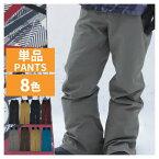 最終値下げ!スノーボードウェア メンズ スキーウェア パンツ単品 ボードウェア スノボウェア パンツ スノボ ウェア スノーボード スノボー スキー スノボーウェア スノーウェア 大きい