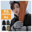 スノーボードウェア スキーウェア ジャケット単品 メンズ ボ