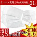 【在庫あり】 マスク 50枚 +1枚 (17枚×3袋) 三層構造 使い捨て 男女兼用 レギュラーサイズ 3層保護 不織布マスク ホワイト 白 花粉対策 花粉症対策 大人用 - AND EAST