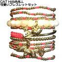 CAT HAMMILL キャットハミル ブレスレットセット レディース かわいい ハート 鳥 ...