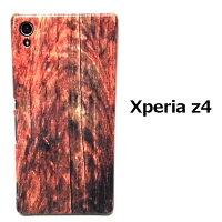 Lemurロンドンデザイン木目模様woodXPERIAZ4CASEソニーエクスペリアゼットフォーカバーエクスペリアz4スマホsonyxperiaz4ハードケースエックスペリア輸入品xperaえくすぺりあおしゃれおすすめプリントプラスチック海外ブランド
